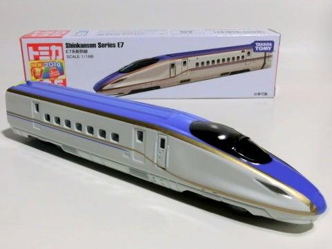 E7トミカ01