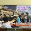TV朝日 グッドモー…