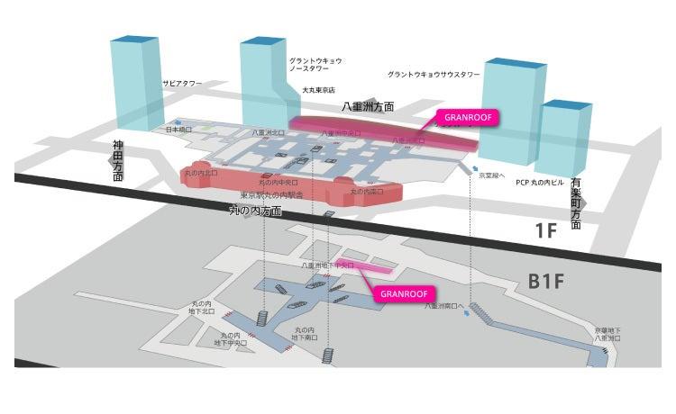 マメデザイン・ジャペッド東京グランルーフGRANROOF