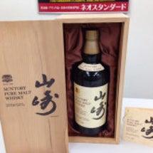 国産酒 日本酒・焼酎…