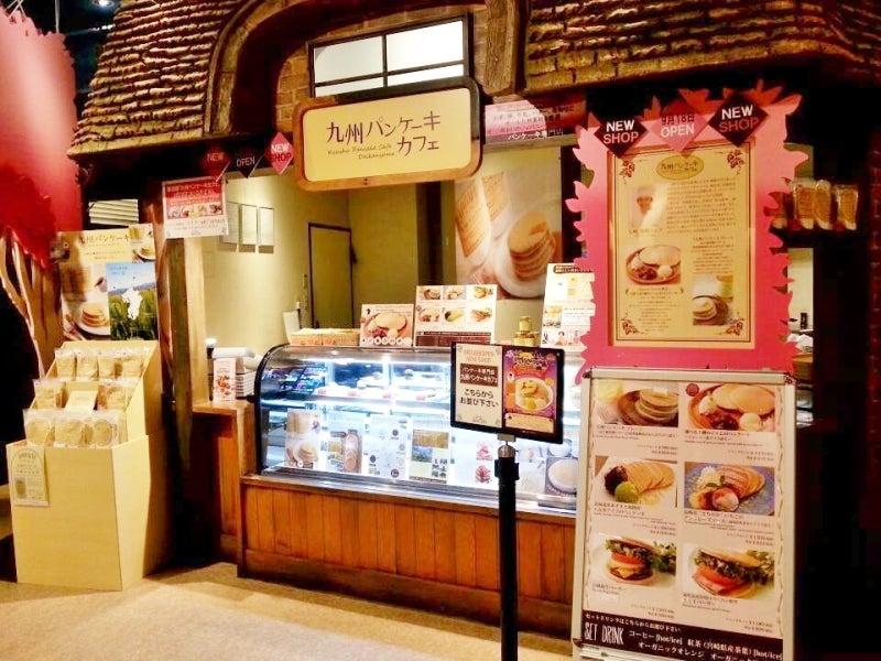 九州パンケーキカフェ