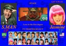 MTK TV FIGHTER`S