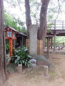 草木供養塔