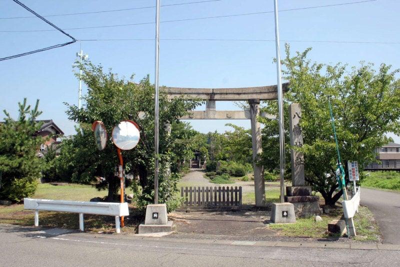 相羽城/①八幡神社