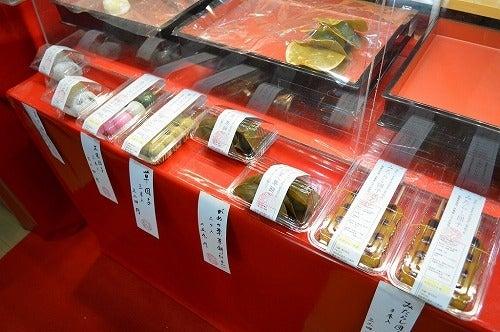 糸島だんご本舗