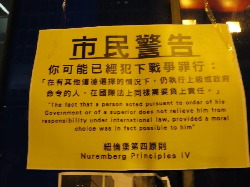 HongkongProtest10
