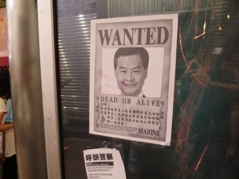 HongkongProtest9