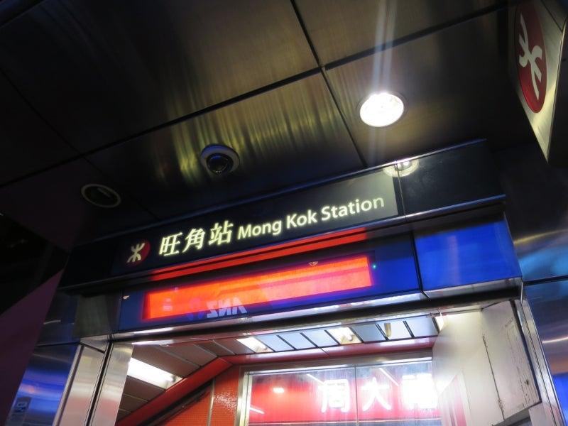 HongkongProtest1