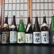 日本酒の日     …