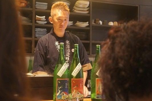 米澤酒造 伊沢さん