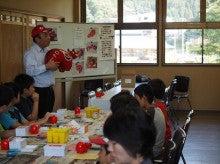 2014092728稲刈りツアー53赤べこ作りレクチャー