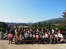 2014092728稲刈りツアー52圓蔵寺記念写真