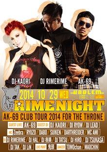 flyer_20141029