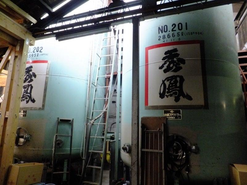 秀鳳4044