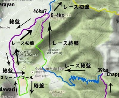 50km拡大