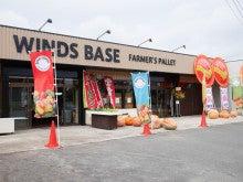 WINDS BASE