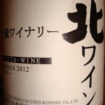 Kita Wine …