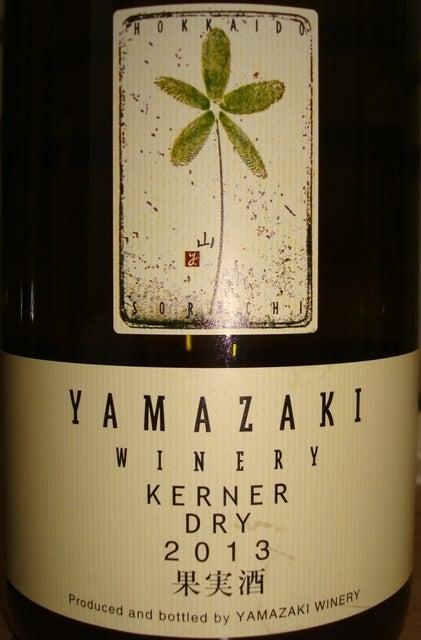 Yamazaki Winary Kerner Dry 2013