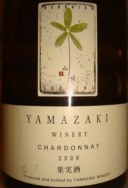 Yamazaki Winery Chardonnay 2009