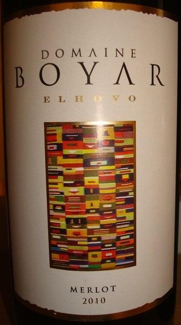 Domaine Boyar Elhovo Merlot 2010