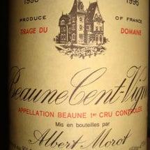 Beaune Cen…