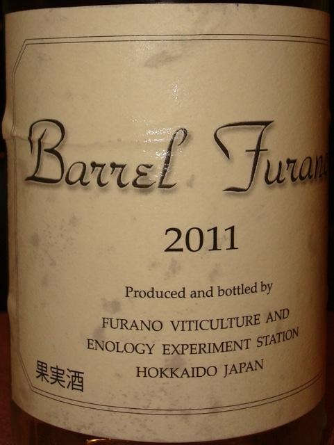 Barrel Furano Blanc Furano Wine 2011