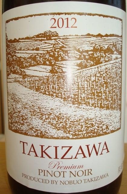 Takizawa Premium Pinot Noir 2012 Part1