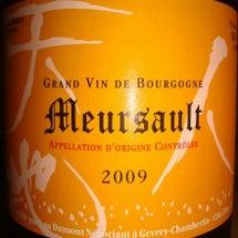 Meursault …