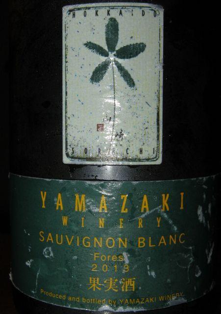 Sauvignon Blanc Forest Yamazaki Winery 2013