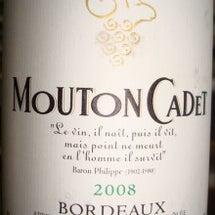Mouton Cad…