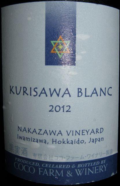 Kurisawa Blanc Nakazawa Vineyard 2012