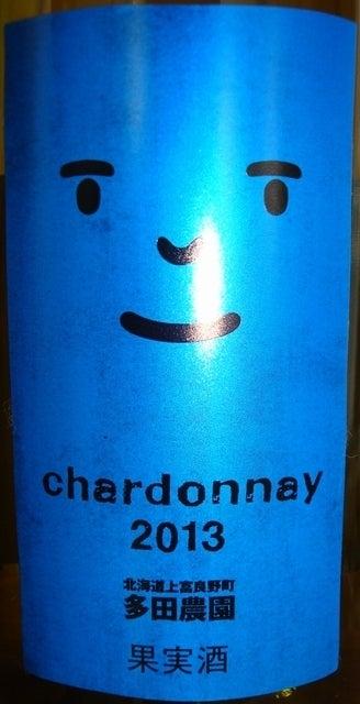 Chardonnay 多田農園 2013