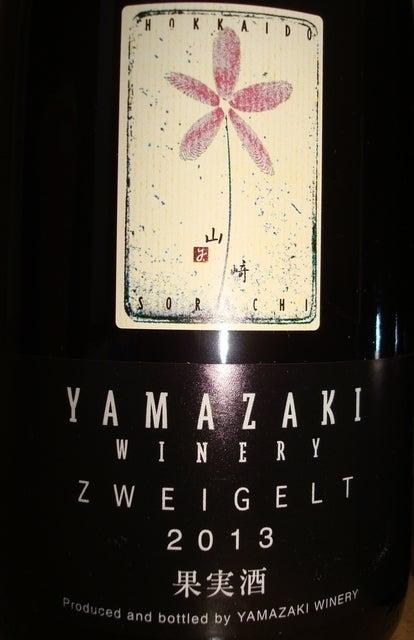 Yamazaki Winary Zweigelt 2013
