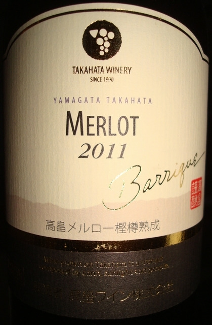 Merlot Takahata Winery 2011 Part1