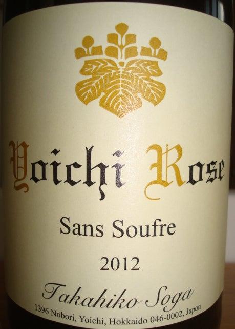 Yoichi Rose Sans Soufre 2012 Part1
