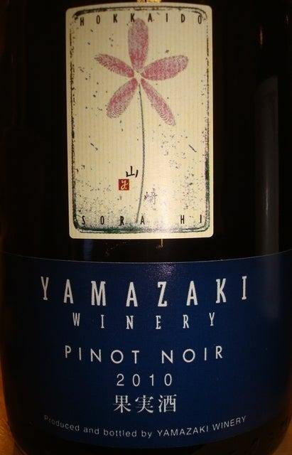 Yamazaki Winery Pinot Noir 2010