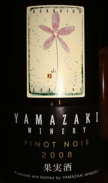 Yamazaki Winery Pinot Noir 2008