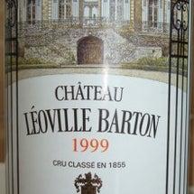 Chateau Le…