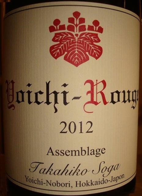 Yoichi Nobori Assamblage Takahiko Soga 2012 Part1