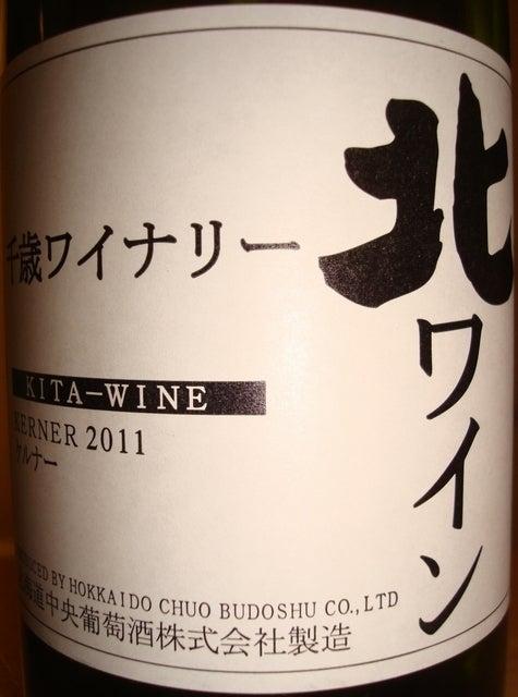 Kita Wine Kerner 2011