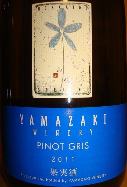 Yamazaki Winery Pinot Gris 2011