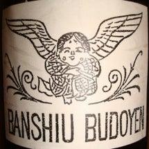 Banshiu Bu…