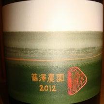上幌ワイン 藤沢農園…