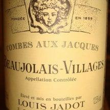 Beaujolais…