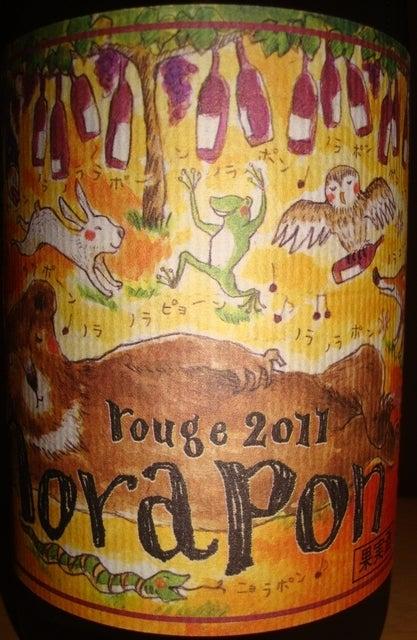 NoraPon Rouge 2011