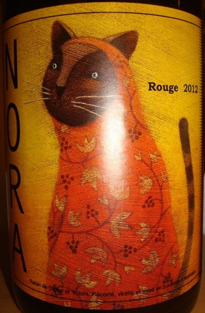 NORA Rouge 2012