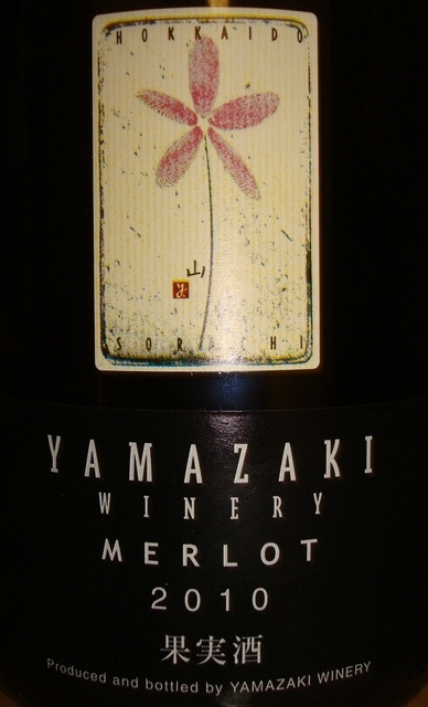 Yamazaki Winery Merlot 2010