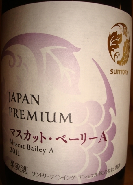 Sungory Japan Premium Muscat Bailey A 2011