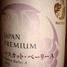 Suntory Ja…