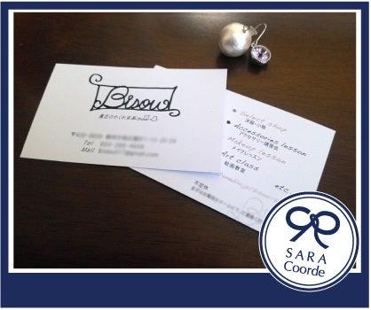 静岡市ショップカード制作